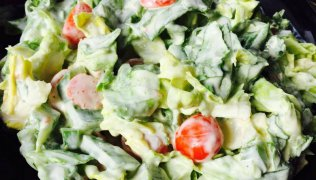 salata orientala calorii